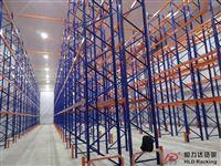 廣州重型倉儲貨架廠家-恒力達