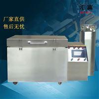 低溫閥門測試深冷箱 閥門低溫試驗裝置