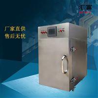 -196℃海參速凍機 匯富小型液氮速凍設備