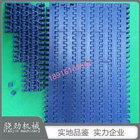 平板網帶PP PE材質15.24節距