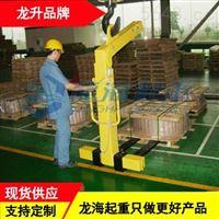 LLH-G20平衡吊叉2噸,可和電動葫蘆組合使用