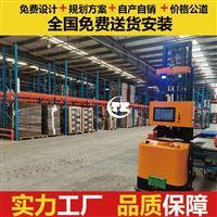 中山貨架廠家定制AGV立體倉庫貨架