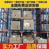 重型貨架廠家定制生產成品倉儲通廊式貨架